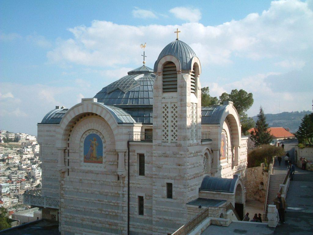 Church_of_Saint_Peter_in_Gallicantu