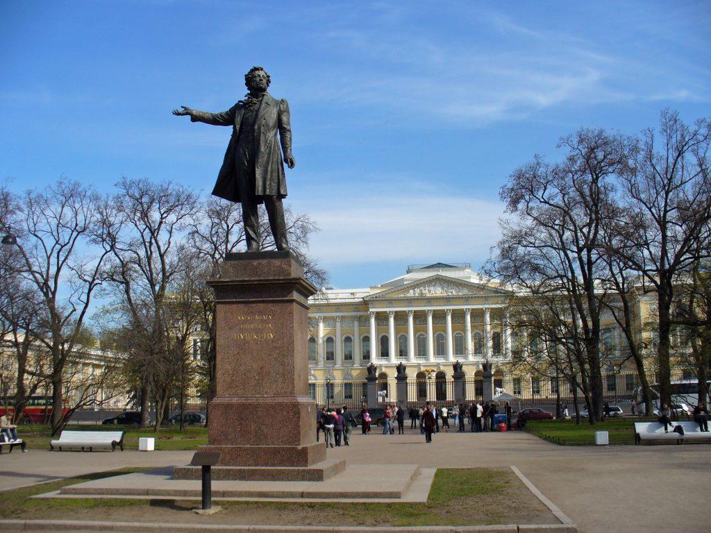 Pushkin Statue at Russian Museum